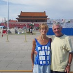 Clients outside the Forbidden City